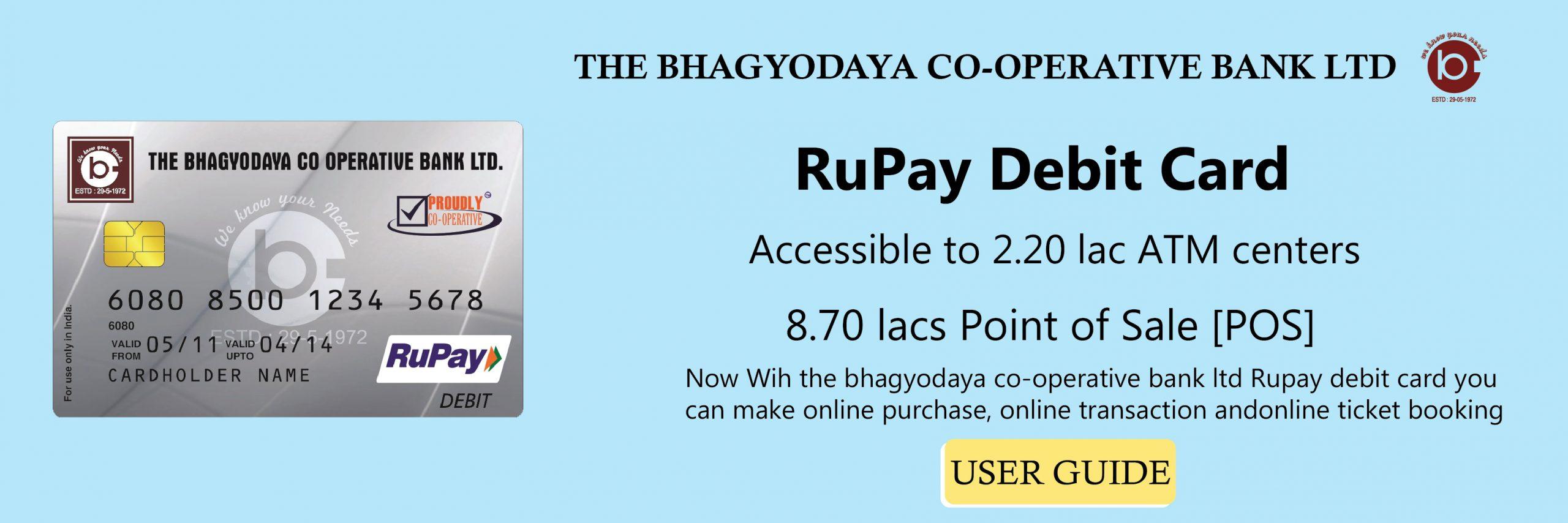 the bhagyodaya bank_banner_5